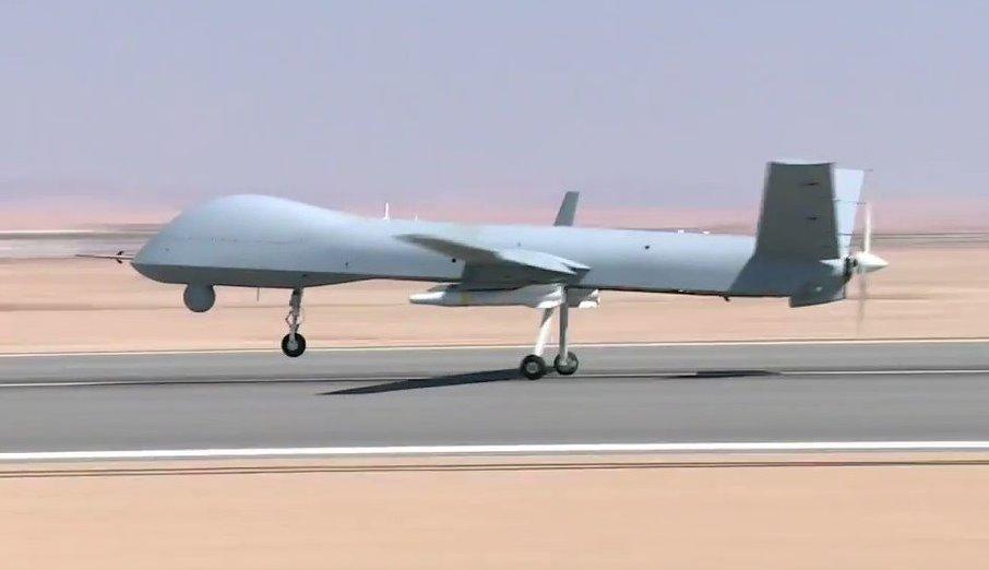 UAV defence